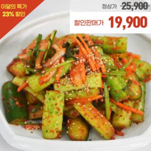아삭한 오이부추김치(4kg)